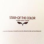 STAR OF THE COLOR(スターオブザカラー)